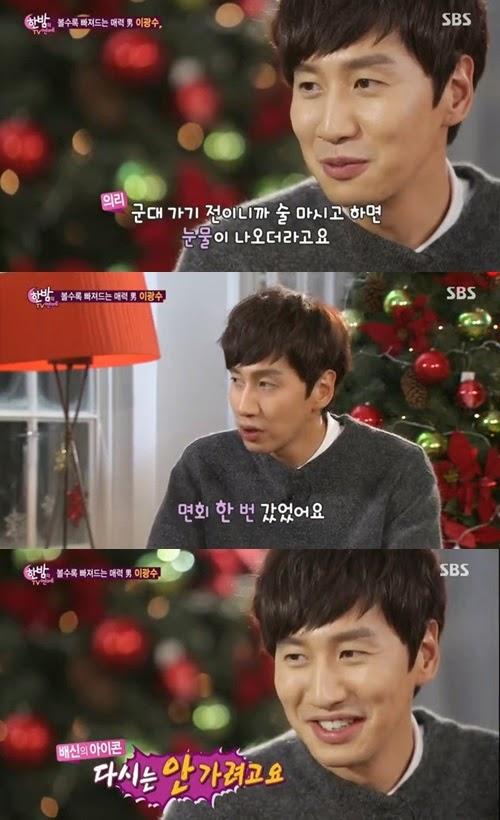 Lee Kwang Soo mentions Song Joong Ki,choses Yoo Jae Suk over