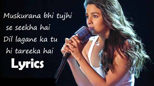sun mere humsafar lyrics in hindi female | सुन मेरे हमसफ़र Sun Mere Humsafar Hindi Lyrics – Badrinath Ki Dulhaniya | hindi