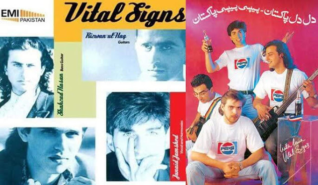 Junaid Jamshed Biography first collection, Vital Signs 1