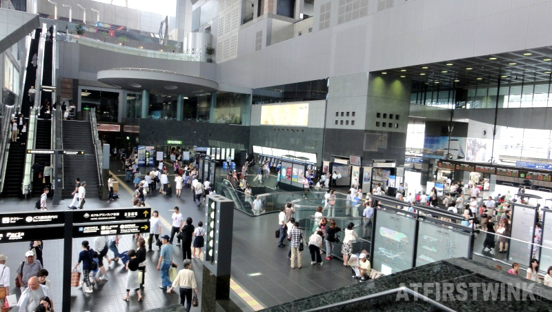 crowded Kyoto station Japan