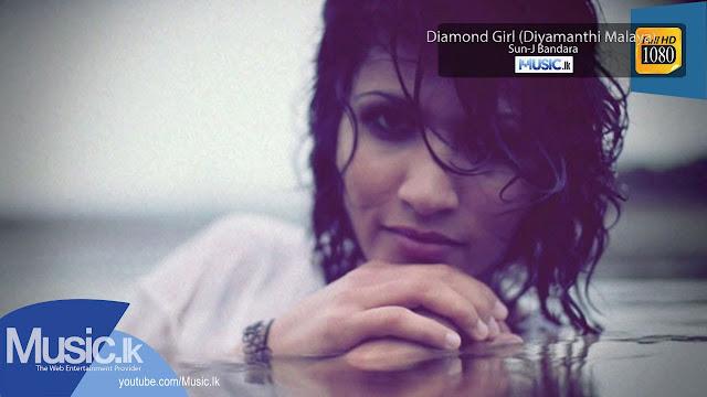 Diyamanthi Malaya Song Lyrics - දියමන්ති මාලය ගීතයේ පද පෙළ