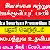 Sri Lanka Tourism Promotion Bureau - Management Assistant