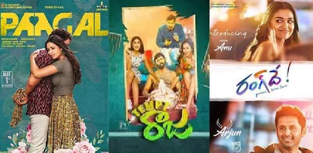 Telugu Comedy Movie : ये हैं तेलुगू भाषा की शानदार काॅमेडी फिल्में, क्लिक कर देखें लिस्ट