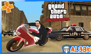 تحميل لعبة GTA Liberty City Stories PSP لمحاكي ppsspp