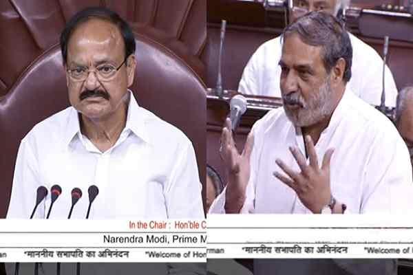 anand-sharma-praised-vp-venkaiah-naidu-in-rajya-sabha