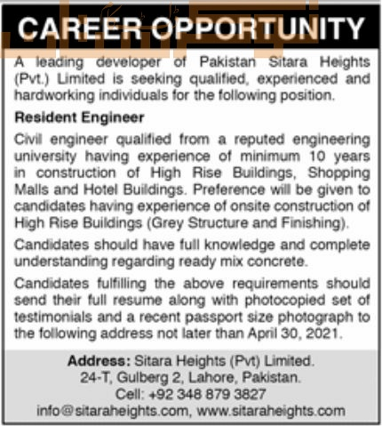 private,sitara heights pvt. limited lahore,resident engineer\,latest jobs,last date,requirements,application form,how to apply, jobs 2021,