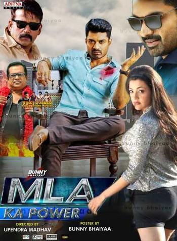 Mla Ka power 2018 Hindi Dubbed DTHRip Download 300MB