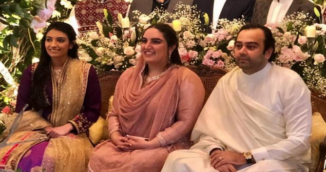 Bakhtawar Bhutto Engagement In Pics