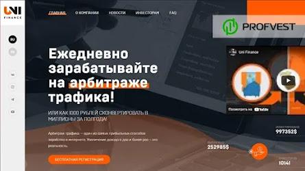 🥇Uni-Finance.net: обзор и отзывы [Кэшбэк 2,5% + Страховка 700$]