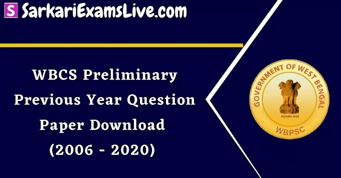 WBCS Previous Year Question Paper PDF Download (Prelims, Mains)