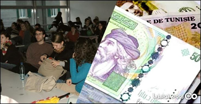 هام للطلبة المغاربة.. هذه الشروط الجديدة للاستفادة من المنح الجامعية -التفاصيل