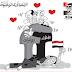 محمد دريوة يكتب: أنا والإخواني (س ، ج) إخوان وفلول