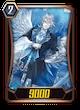 Faithful Angel G2