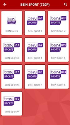 كيفية مشاهدة قنوات bein sport على الهاتف برنامج مشاهدة قنوات bein sport على الكمبيوتر 2021 أفضل تطبيق لمشاهدة المباريات مباشرة beIN SPORTS