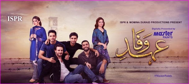 Ehd E Wafa Full Drama Free Download in HD