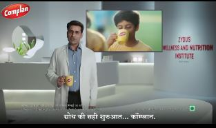 Complan's new TVC makes nutrition the hero in the journey of staying confidently ahead of the curve