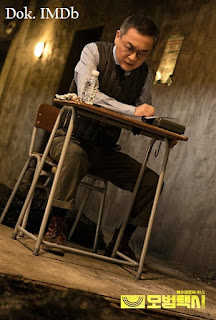 profil Kim Eui-Sung, biodata Kim Eui-Sung, drama apa saja yang diperankan Kim Eui-Sung, film yang diperankan Kim Eui-Sung, daftar drama Kim Eui-Sung, daftar film Kim Eui-Sung, penghargaan Kim Eui-Sung,