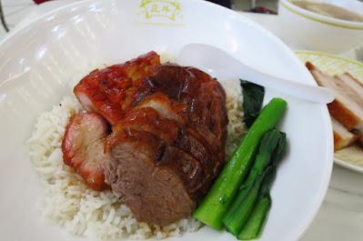 Zheng Dou, char siew duck rice