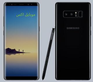 سعر نوت 8 - SAMSUNG GALAXY NOTE 8 في مصر اليوم