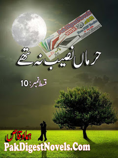 Harmaan Naseeb Na Thay Episode 10 By Huma Waqas Pdf Free Download