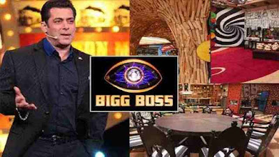 Bigg Boss 14 house photos leaked