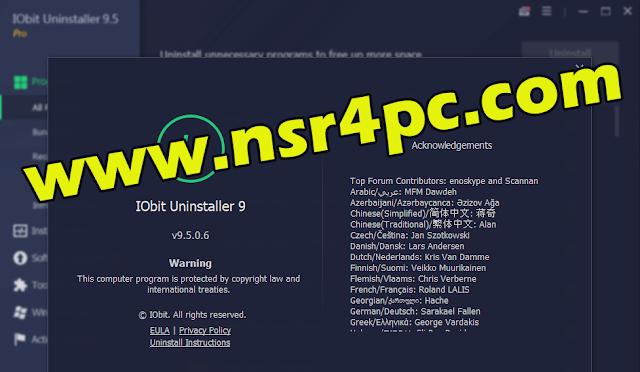 Download IObit Uninstaller Pro 9.5