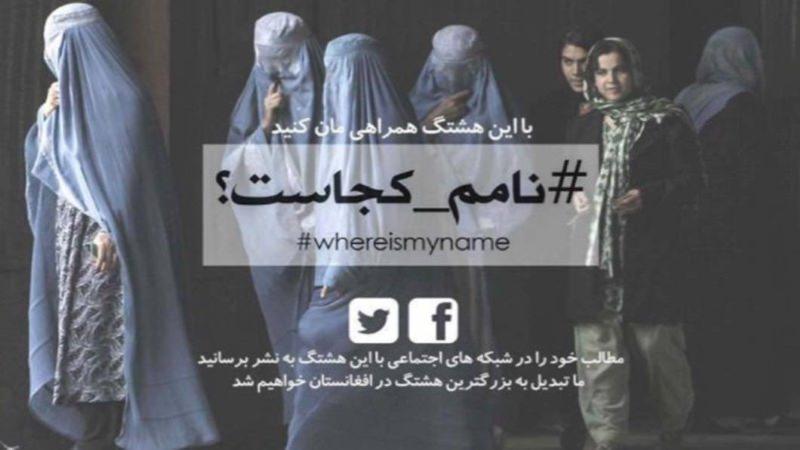 Campanha nas redes sociais