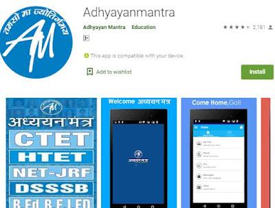 Adhyayan Mantra CTET Notes PDF Download