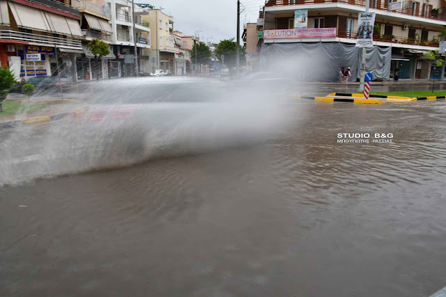 Σφοδρή καταιγίδα στην Αργολίδα (βίντεο)