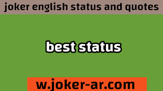 100 Best status That'll Motivate You 2021 - joker english