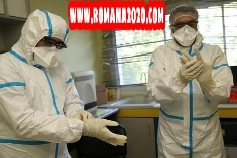 أخبار المغرب يسجل 163 إصابة مؤكدة بفيروس كورونا المستجد covid-19 corona virus كوفيد-19 في 24 ساعة