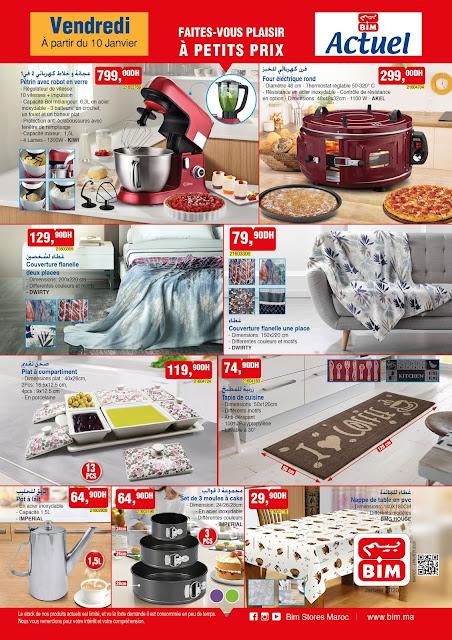 catalogue bim maroc vendredi 10 janvier 2020