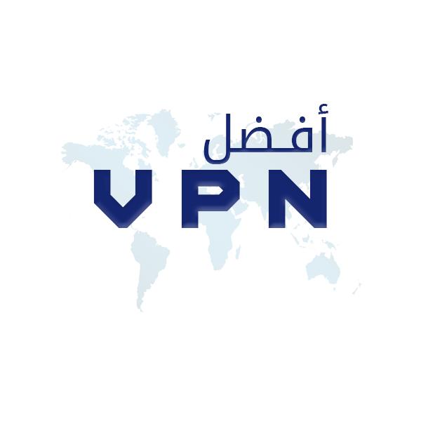 ( VPN ) في 2020