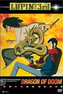 Lupin III: El Dragon de la Muerte – DVDRIP LATINO