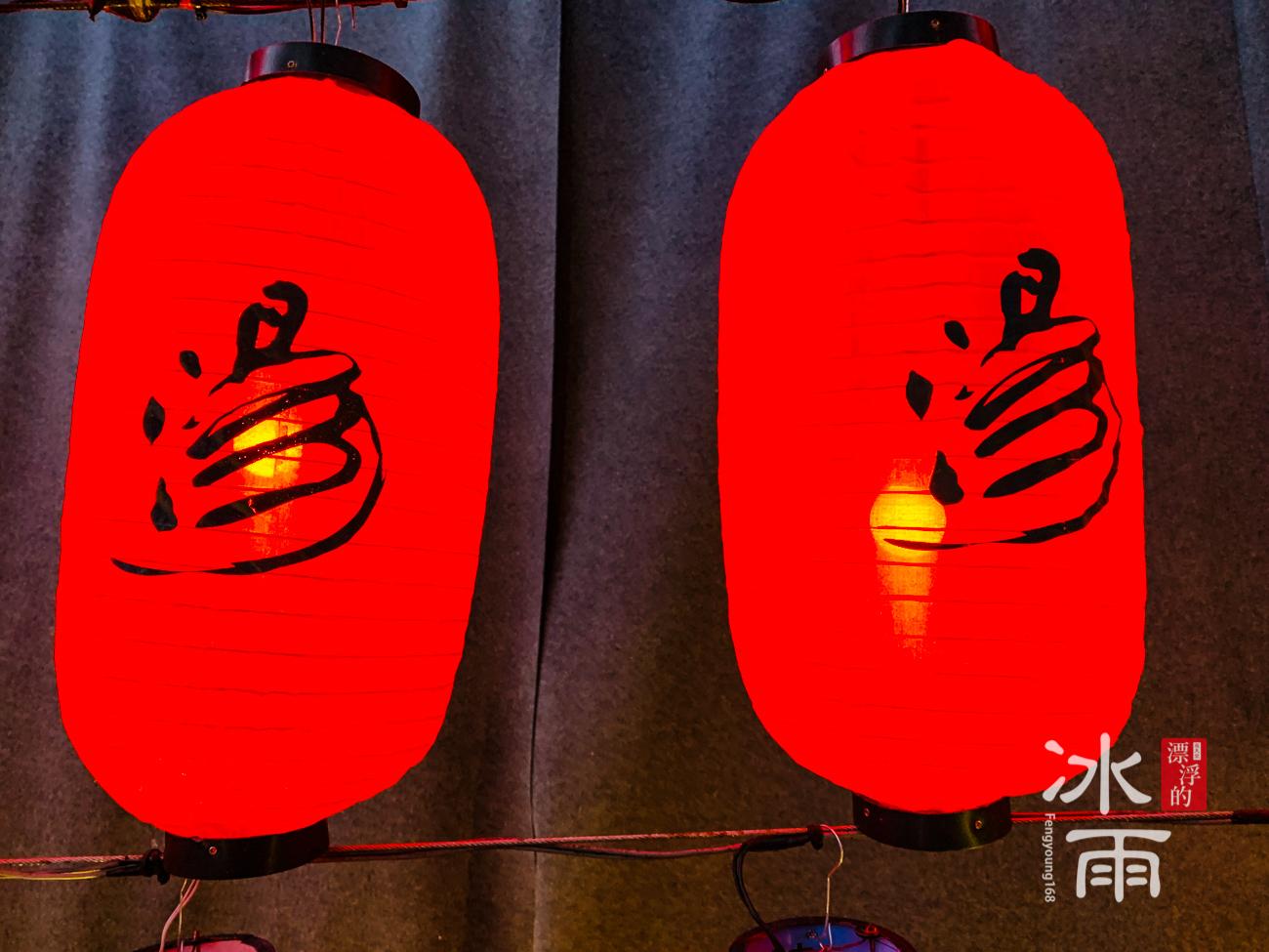 泰安湯悅溫泉會館|可愛燈籠泰安湯悅溫泉會館|可愛燈籠泰安湯悅溫泉會館|可愛燈籠