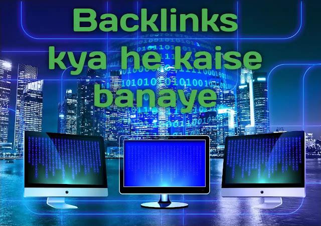 How to make Backlinks