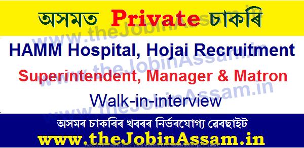 HAMM Hospital, Hojai Recruitment 2021