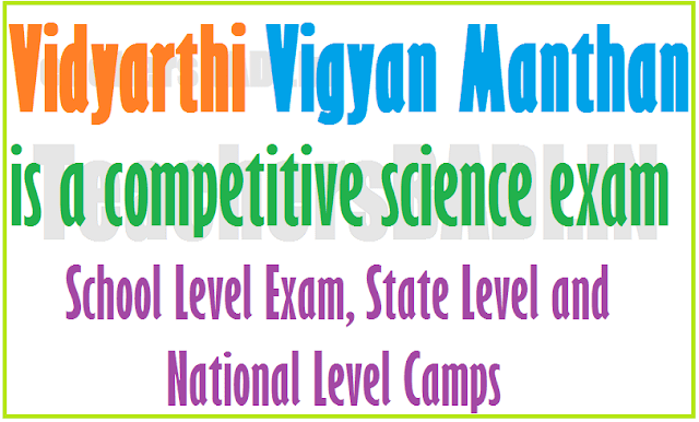 VVM, Vidyarthi Vigyan Manthan,National science competitive exam