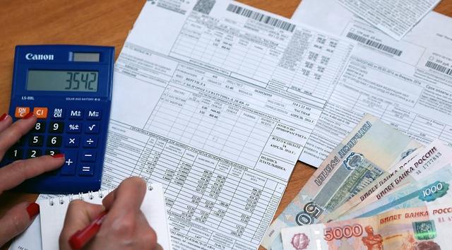 Триллион рублей на новую реформу ЖКХ (часть денег будут изымать из карманов россиян)