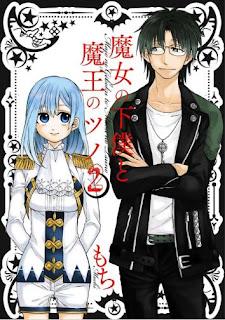 [Manga] 魔女の下僕と魔王のツノ 第01 02巻 [Majo no Geboku to Maou no Tsuno Vol 01 02], manga, download, free
