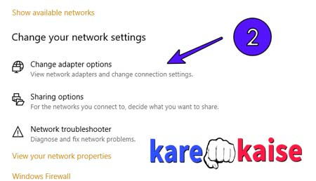 adapter-setting-change-kare