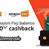 Amazon Pay Balance Recharge Promo Code: 100% Cashback + 25% Cashback