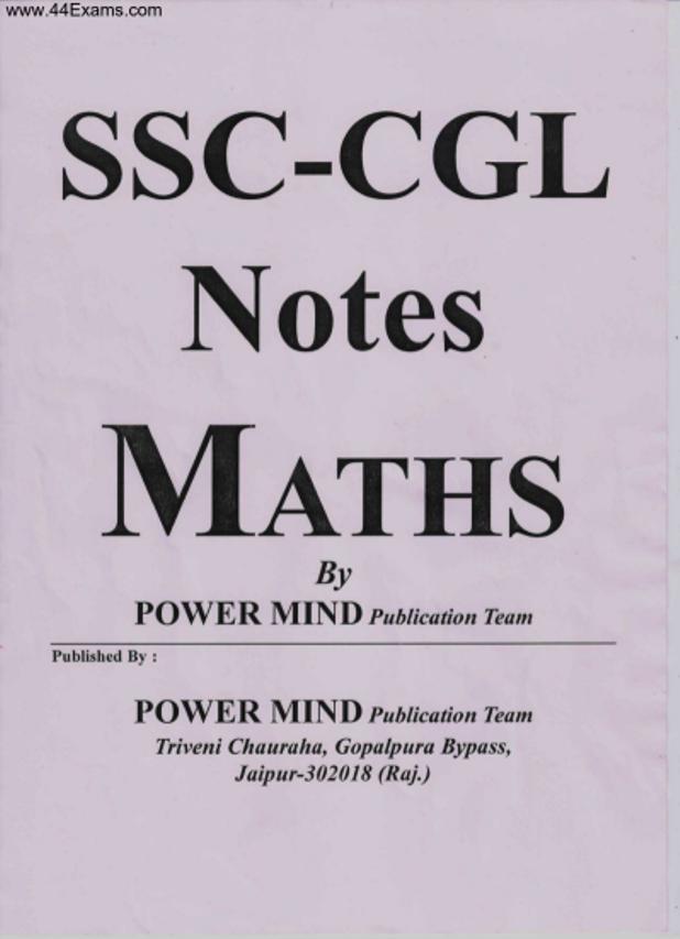 एसएससी-सीजीएल गणित नोट्स, पॉवर माइंड पब्लिकेशन टीम द्वारा हिंदी पीडीऍफ़ पुस्तक | SSC-CGL Math Notes by Power Mind Publication Team Hindi PDF Book