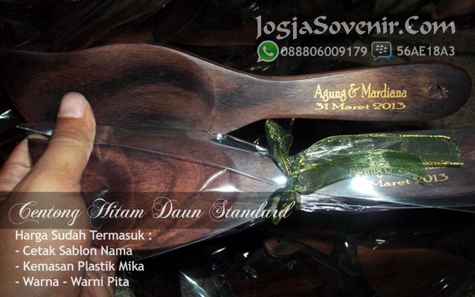 Jual Souvenir Centong