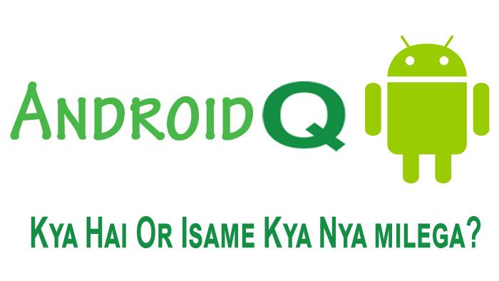 android 10,android q,android 10 features,android 10 q,android 10 update,android 10 new features,android 10 changes,android q beta,android q features,android 10 pixel,android 10.0,android 10 new,install android 10