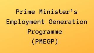 Prime Minister's Employment Generation Programme