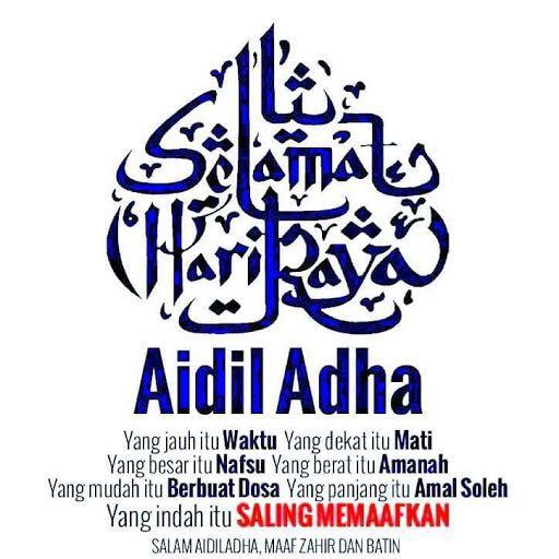 Salam AIDILADHA!