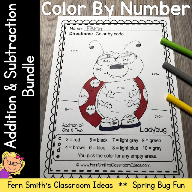 Looking For Some New Spring Addition and Subtraction Color By Numbers for Your Class? Color By Numbers Spring Bug Fun Addition and Subtraction Bundle. TEN Color By Numbers Addition and Subtraction Spring Bug Fun with Numbers - Color By Numbers Printables for some Spring Math Fun in your kindergarten or first grade classroom! #FernSmithsClassroomIdeas