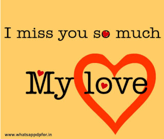miss u image for lover