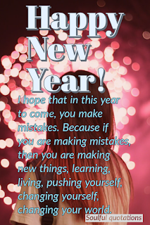 New year wishes and new year quotes 2020